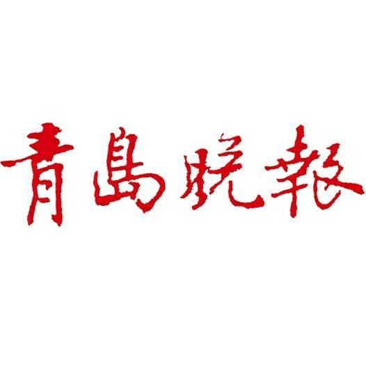 【青岛晚报官微信】梦里都在练踢腿!无臂教师刘仕春返校,回忆比赛训练细节,娇小身材藏着大能量…