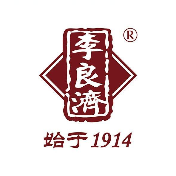 喜讯!李良济天灵中药荣获2021年度苏州市质量奖(图5)