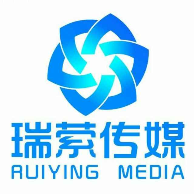 AAa丿彭先生 瑞萦传媒