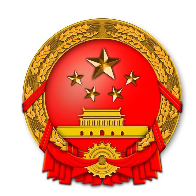 甘肃省临潭县人大常委会