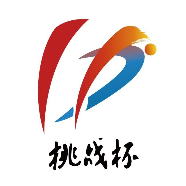 第十一届甘肃省挑战杯