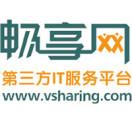 畅享网Vsharing