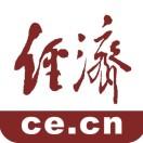 用户-中国经济网