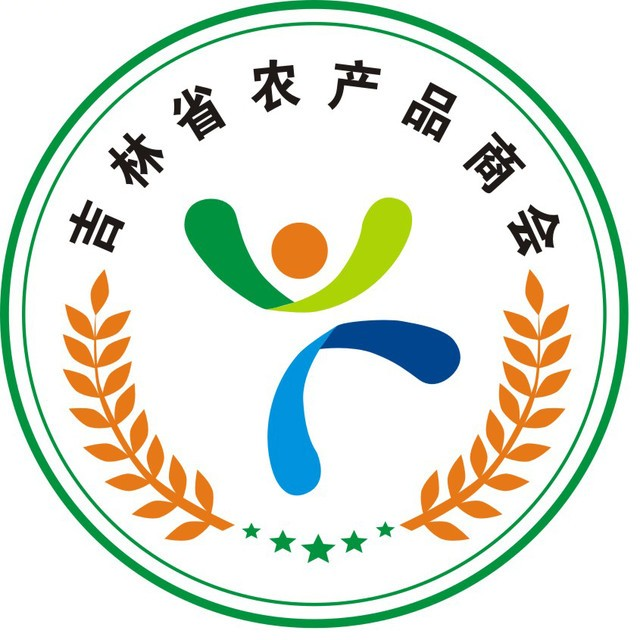 吉林省农产品商会