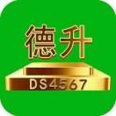 dsgfsc4567