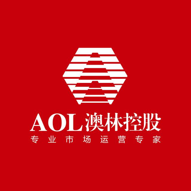 冀中澳林国际博览城
