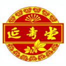 延寿堂中医馆