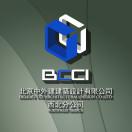 北京中外建西北分公司