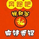 北京祥和谷餐饮有限公司