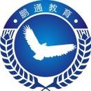 深圳鹏通教育