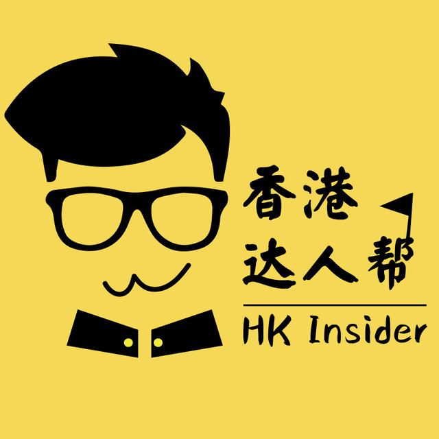 香港达人帮