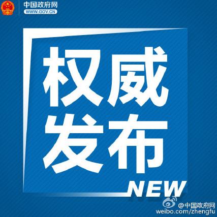 陕西省教师招聘考试网