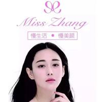 MissZhang吉林省总代理
