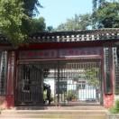 昌元街道白象社区