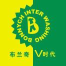 布兰奇V时代(浔阳店)