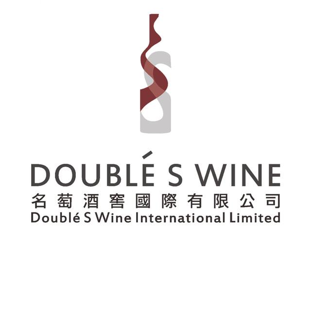 名萄香港酒窖