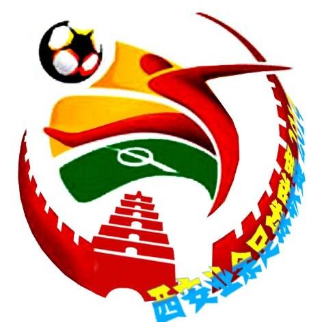 西安业余足球联赛