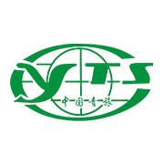 贵州省中国青年旅行社有限公司振华营业部
