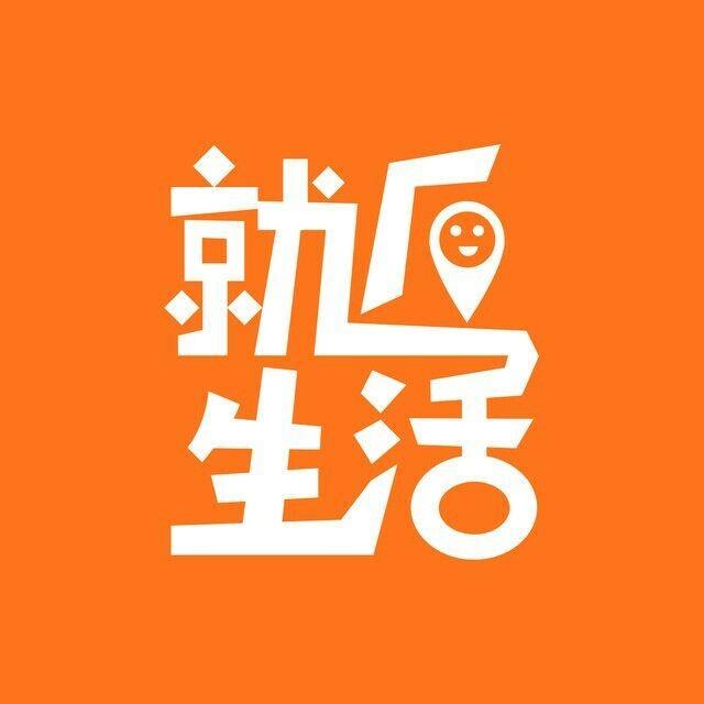 贵州省就近生活