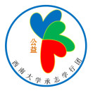 西大承志学行团暑期三下乡服务团