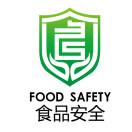 食品安全草根论坛