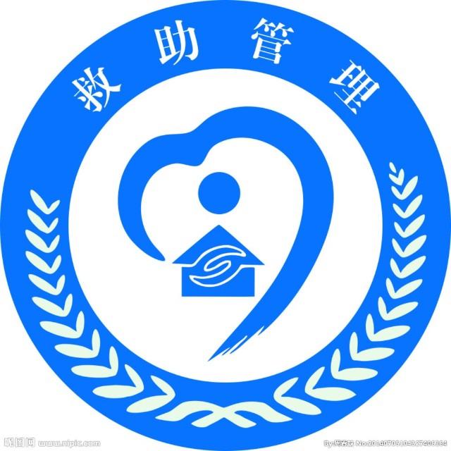 北京市西城区救助站