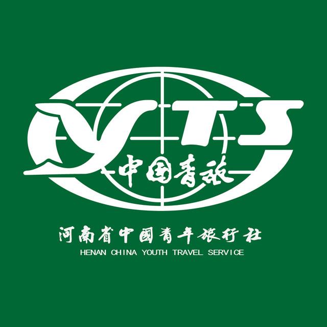 河南省青旅