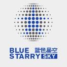 BLUE星空文化传媒