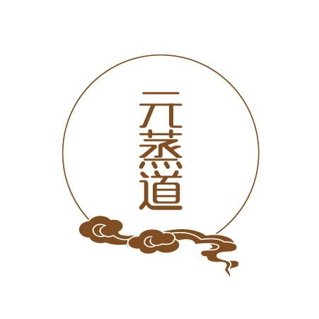 香港元蒸道