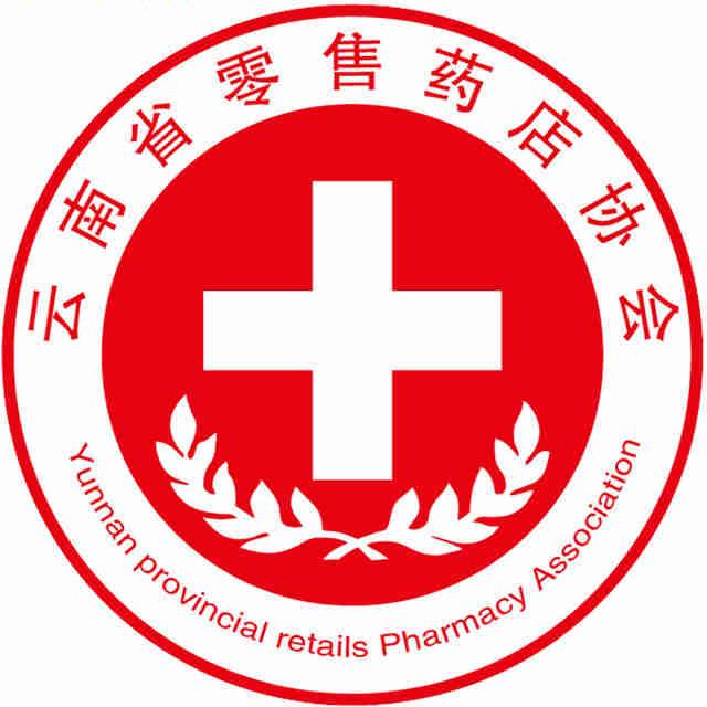 云南省零售药店协会