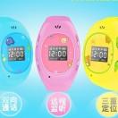 贵州安顺儿童定位手表