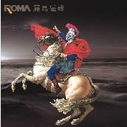 台湾罗马磁砖