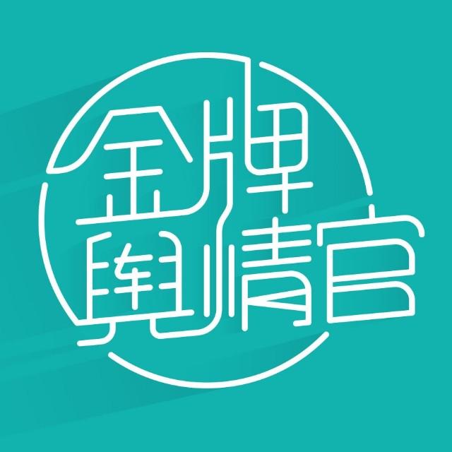 金牌舆情官微信公众号二维码