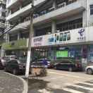 中国电信南浦路营业厅