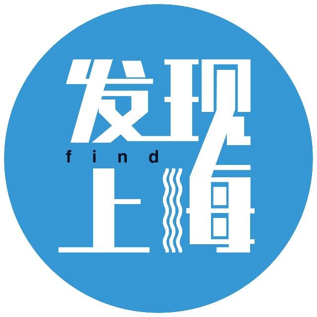 发现上海微信公众号二维码
