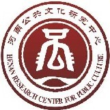 河南省公共文化