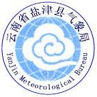 云南省盐津县气象局