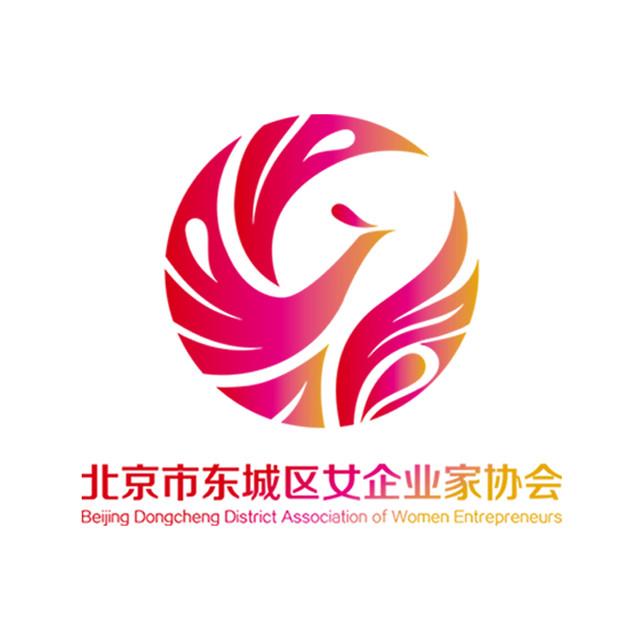 北京市东城区女企业家协会