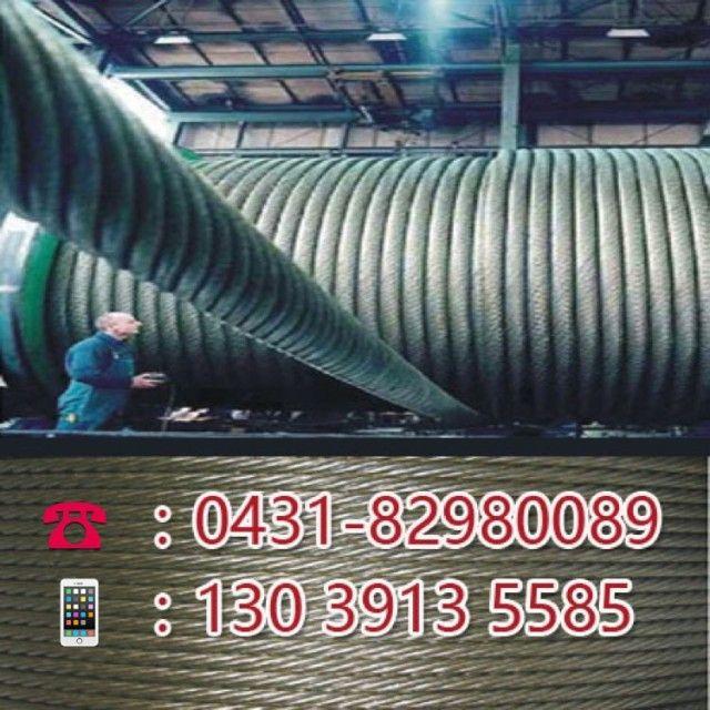 吉林省钢丝绳与工具