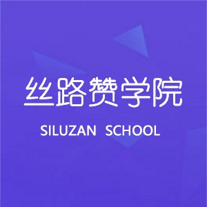 Silk Road Zan College