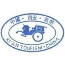 西安导游管理