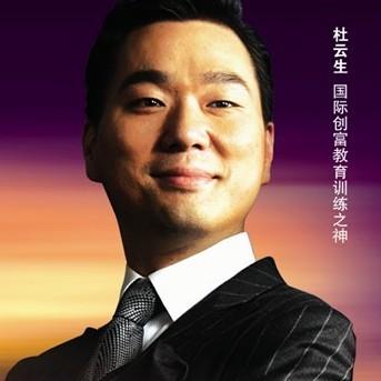 香港创富梦工场