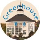 Greenhouse温室老板娘