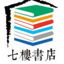 北京七楼书店