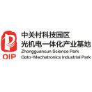 北京市光机电一体化产业基地