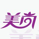美尚化妆美甲培训机构