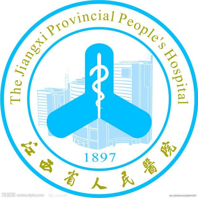 江西省人民医院移植科