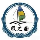风之曲帆船游泳俱乐部