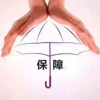 香港投资与基因化验