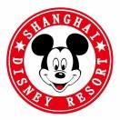 上海迪斯尼旅游指南